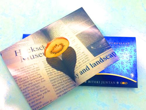 bitekijuntan-leaflet02